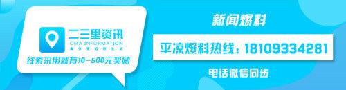 """""""美丽中国""""支教项目正式落户静宁县"""
