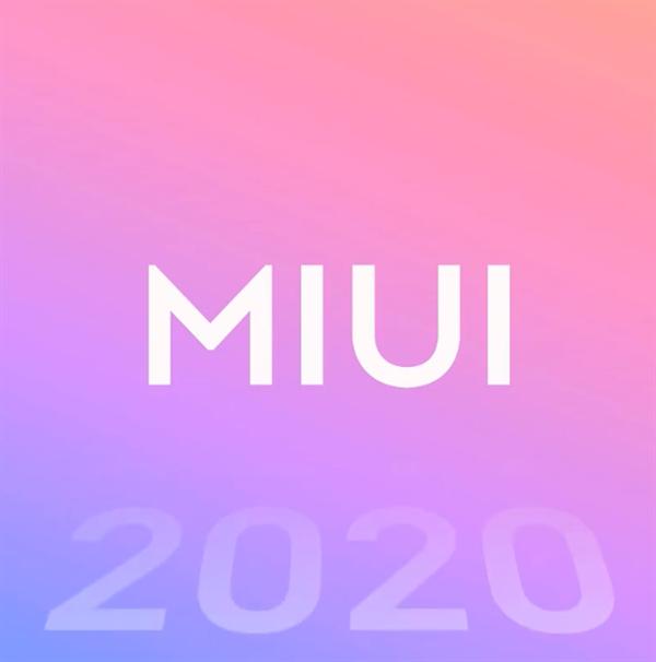 小米手机十年理想之作!MIUI 12宣布现身 小米雷军:震撼