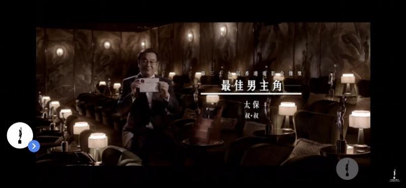 香港金像奖颁出,《少年的你》8项奖成最大赢家,周冬雨最佳女主