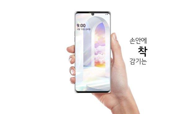 LG Velvet宣布发布 折算中国人民币5200元的骁龙处理器765手机上
