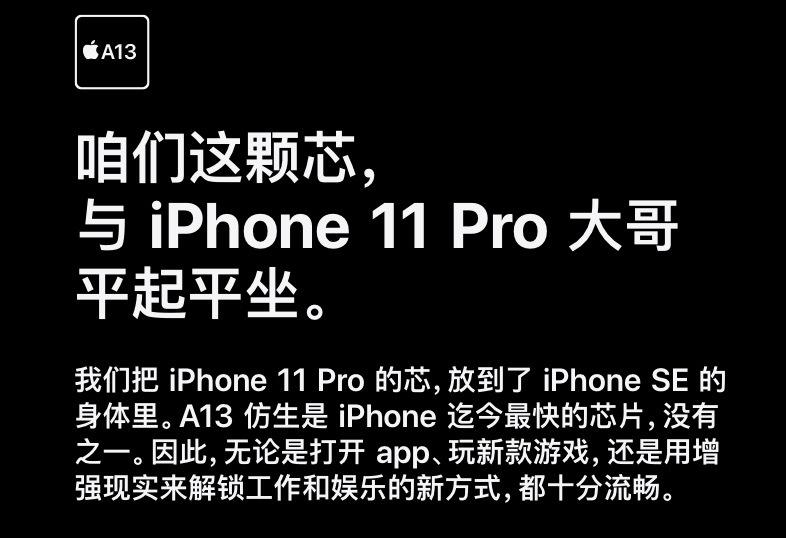 成本预算很少?最新款iPhone SE你确实能够考虑一下