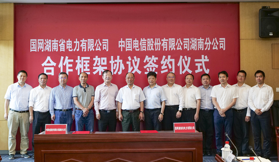 落实新基建 打造5G智慧电网 湖南电信与国网湖南省电力有限公司签约