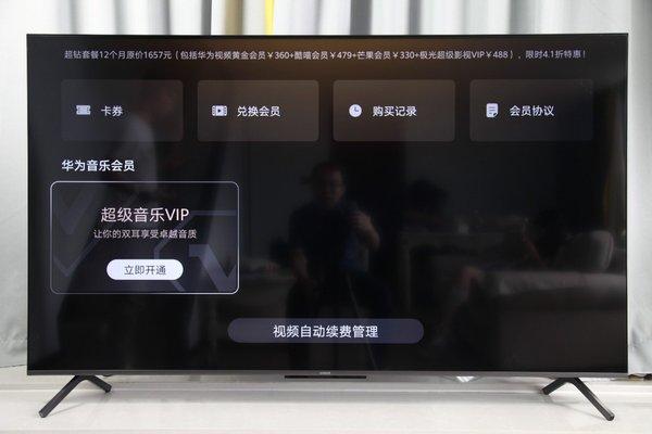 影音视频爱好者感受 荣耀智慧屏X1测评