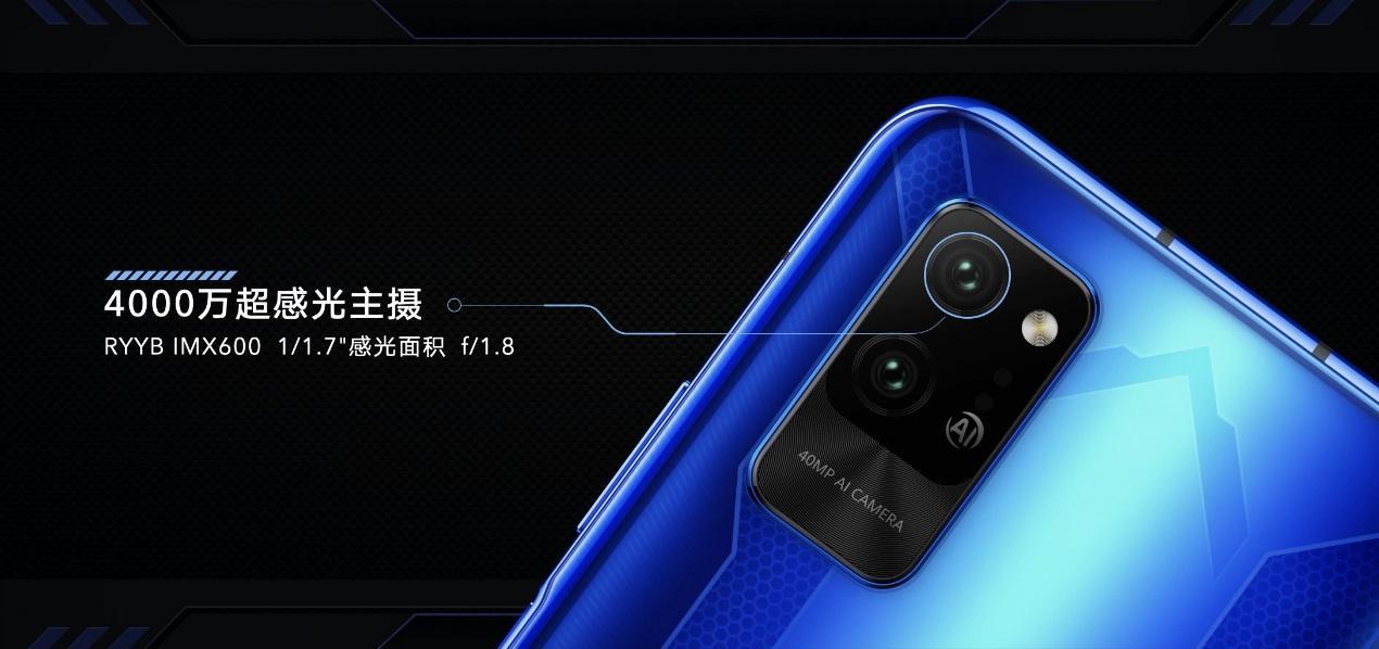 荣誉Play4系列5G新品发布:麒麟990集成ic 4000万清晰度超光感应影象