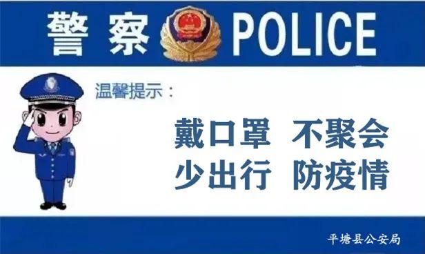 """【政策法律】这款超火的网红药,有""""毒""""啊!"""