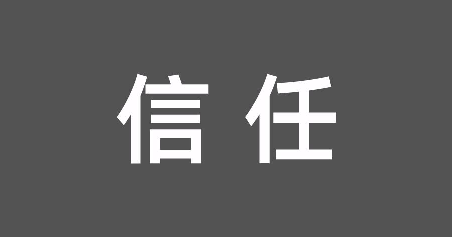 公众号运营:从小白到高手,关键是这4个字