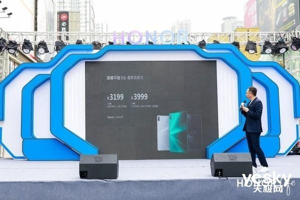 荣耀平板V6市场价发布仅2199元起,潮美想像力诚心满满的