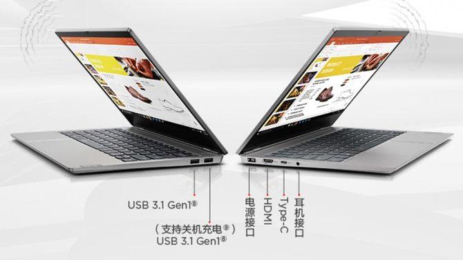 配用7nm锐龙4000CPU 联想扬天笔记本电脑S550全方位升級