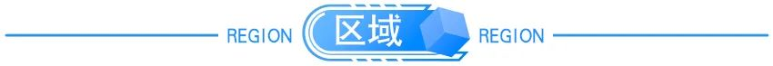 中方决定对美制裁 千亿国企华晨集团10亿债券违约 韩国首富三星集团会长李健熙去世 喀什138例无症状感染者启动一级响应