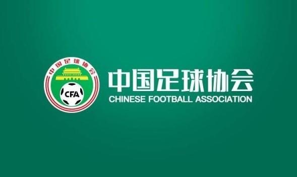 足协官方:中国国家电竞足球队运动员选拔赛将于4月8日举行