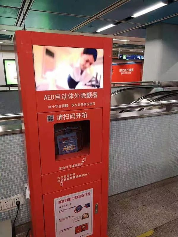"""南京地铁""""救命神器""""全覆盖!"""