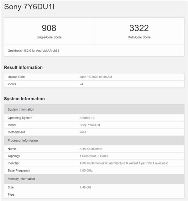 索尼新机曝出,配用骁龙处理器 865,或为 Xperia 5 Ⅱ