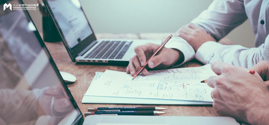 工单管理系统设计——架构篇