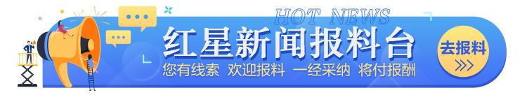 广电总局:网络主播和打赏用户实行实名制,未成年人不能打赏