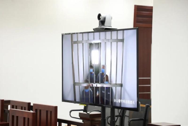 广东涉恶传销组织4人受审!涉嫌长期拘禁网友,逼迫交钱加入组织