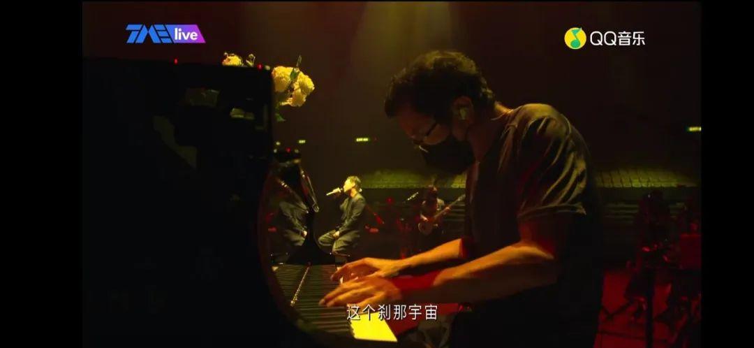 """""""史上最早营业""""的演唱会开唱!""""陈奕迅忘词""""上热搜,评论亮了"""