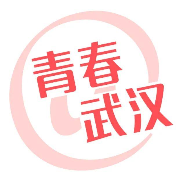 开学后,武汉中小学幼儿园学生需戴口罩吗? 权威回复来了!