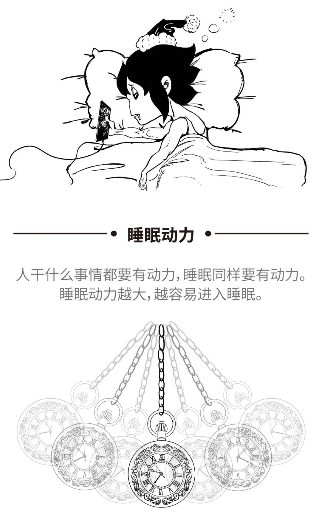 """失眠太痛苦!从今天开始试一下这套""""助眠五步疗法"""""""