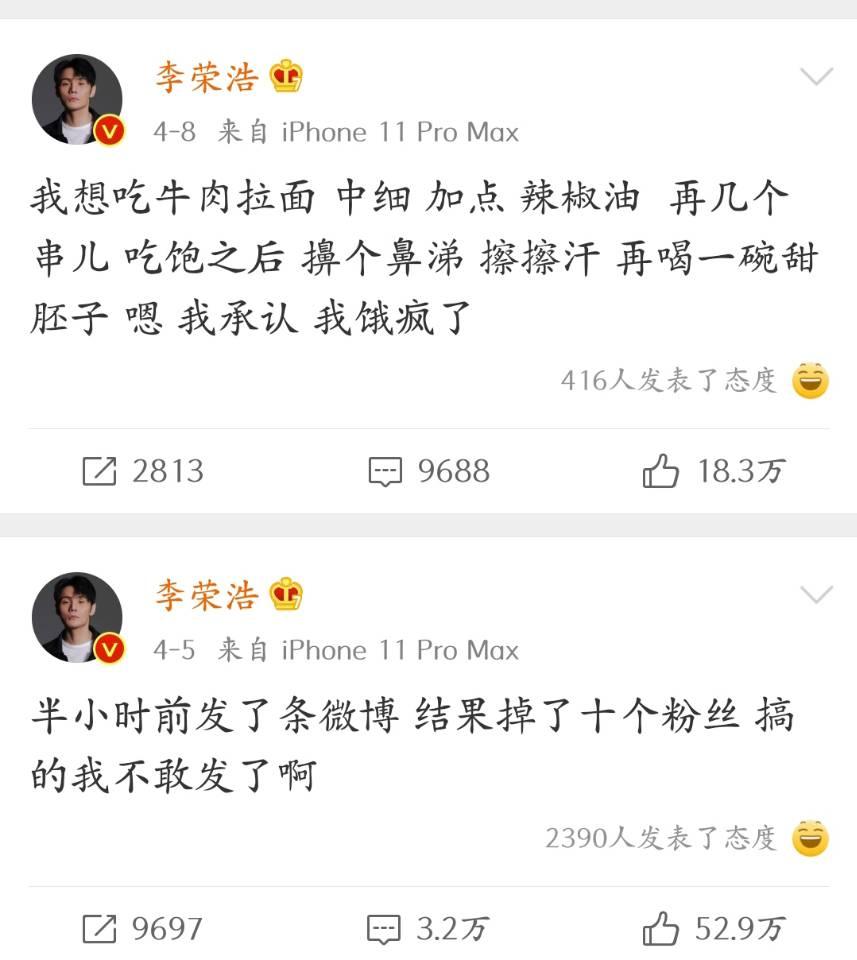 """《乡村爱情13》刘能换人,李荣浩表示""""爷青结"""",王小利八个字祝福他"""