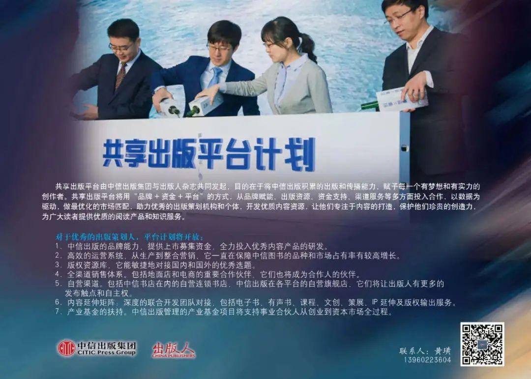 来自中国最会选书的人|全国独立书店联合荐书2020年第11期