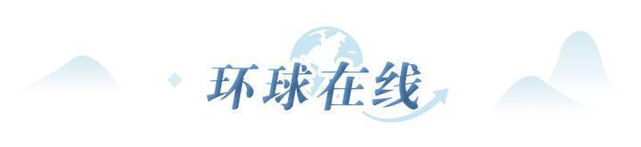 """早读社丨甬舟铁路初步设计获批 浙江向""""市市通高铁""""迈进"""