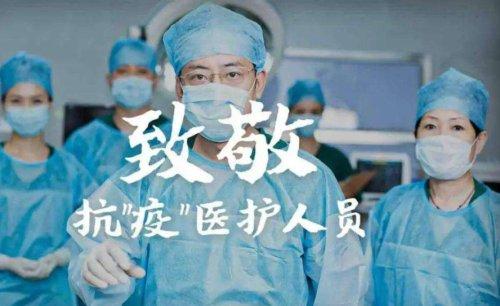 """""""医""""路有你 我很安心!祝所有医务工作者医师节快乐"""