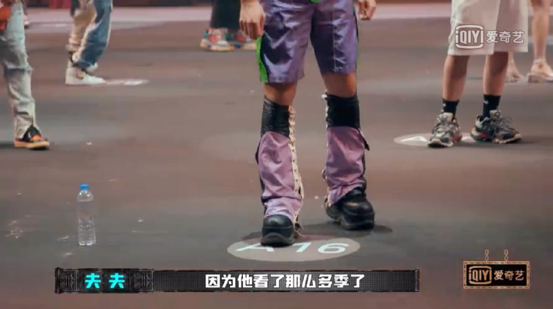 药水哥上脚YEEZY洞洞鞋!今年新说唱的rapper都穿了什么啥?