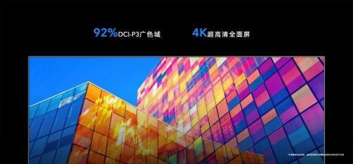 荣耀智慧屏X1 4g运行内存版发售100抵500 榜样质量可信赖