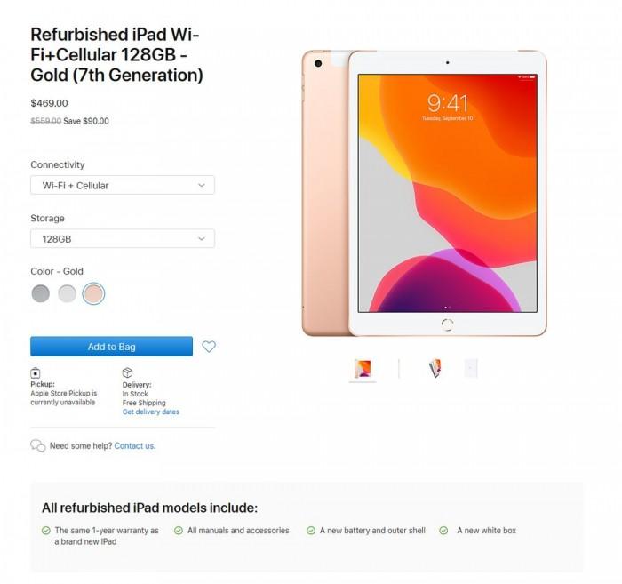苹果美国/加拿大开始销售翻新10.2吋iPad 最高优惠90美元