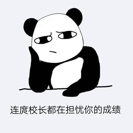 """四川轻化工大学给准大学生们的创意礼物 录取通知书上""""校长卡通人物形象""""亮相"""