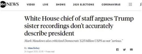 侄女放长录音曝特朗普被姐姐痛骂,白宫办公厅主任:侄女别有用心,想让拜登当总统