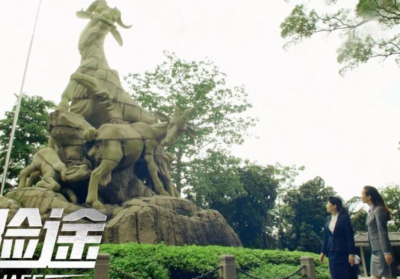 粤产片《追梦险途》导演陈成:这是无数保险业务员的缩影 第2张
