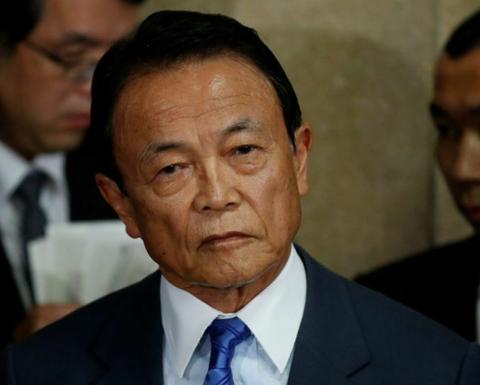 日媒:自民党考虑9月15日举行总裁选举 麻生太郎不会参选