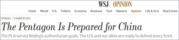 美防长放话:对抗中国,五角大楼准备好了