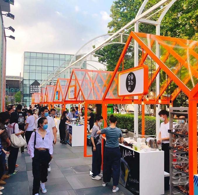 北京三里屯商圈加快调整升级,吸引更多首店落户