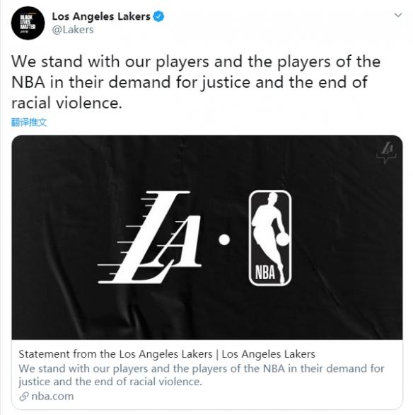 NBA罢赛!因美警察对黑人连开7枪 各大球星为此发声