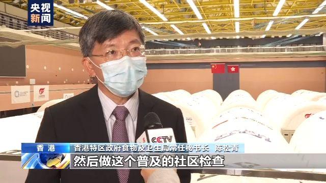 香港火眼实验室内部首次曝光,将用于大规模核酸检测-第3张图片-IT新视野