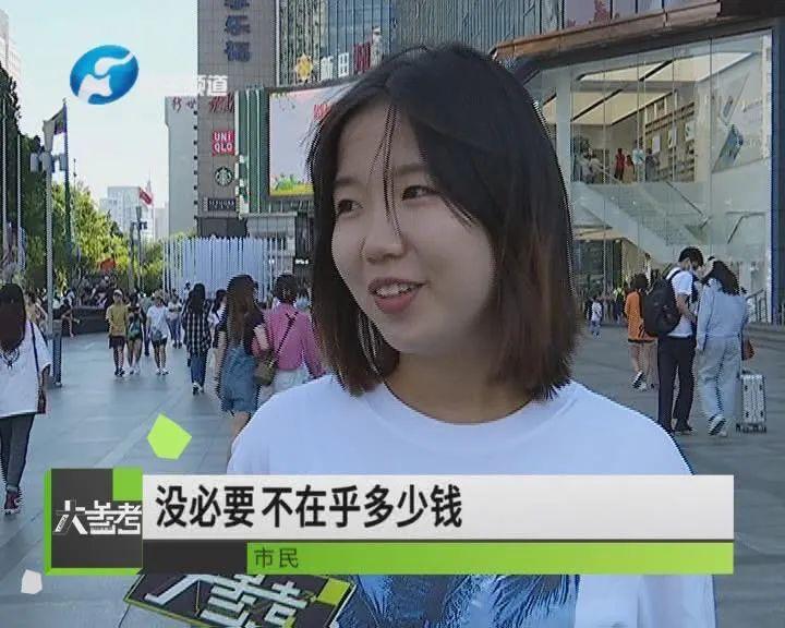 七夕一元约饭男被女友狠抽耳光,这是真的吗?记者实地走访