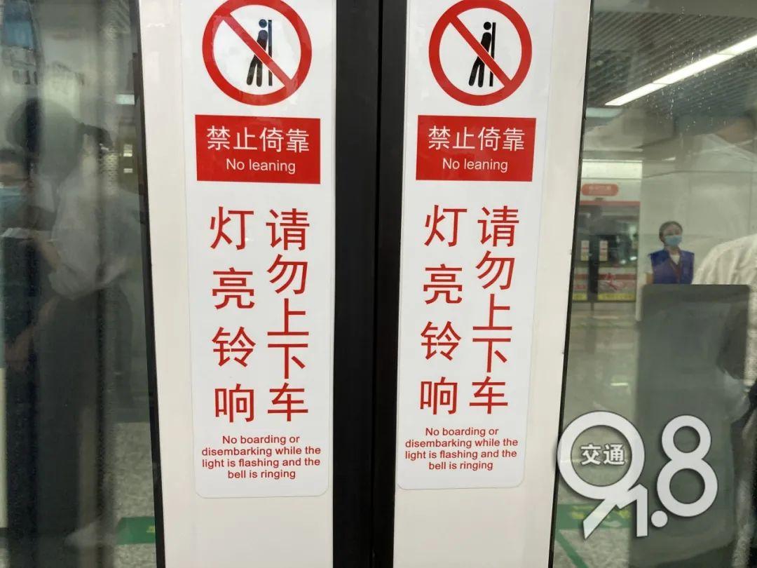 惊险10秒!杭州地铁内,一群乘客狂拍站台门