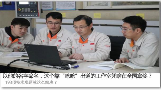 党中央拟表彰抗疫先进,通用技术集团榜上有名