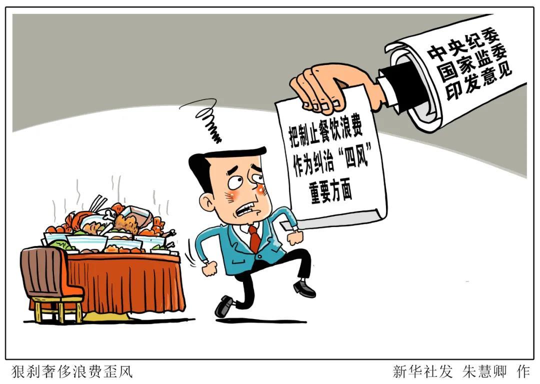 2分钟闽式新闻早点(8月29日)