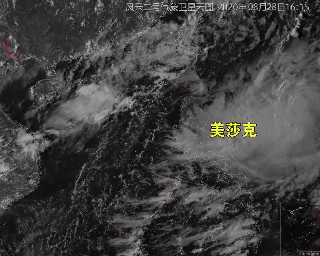 """快讯!今年第9号台风""""美莎克""""刚刚生成"""