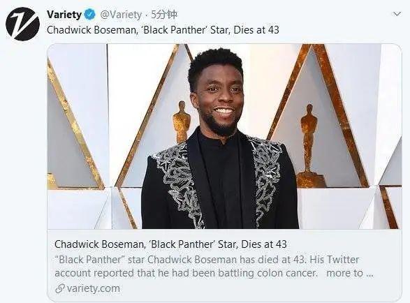 漫威《黑豹》男主角因病去世,年仅43岁!这病为什么越来越青睐年轻人?