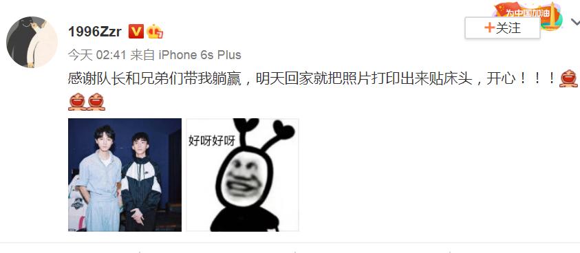 200829 捕捉出现在合照里的王俊凯 偏偏意气用事已经圈粉无数