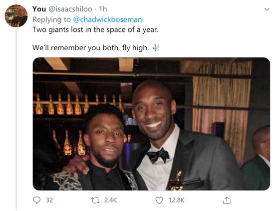 """""""黑豹""""去世冲上推特热搜一,网友悼念:《黑豹》不仅是一部电影,更是对黑人群体的鼓舞"""