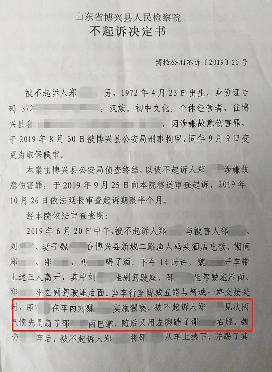 妻子被当面猥亵,丈夫伤人被拘后赔偿近20万元,官方回应
