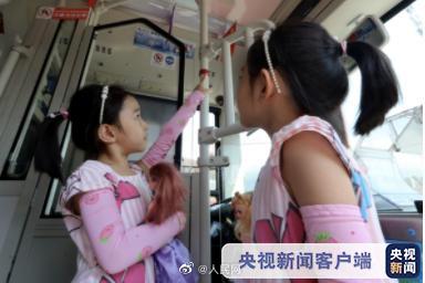 天津儿童免费乘车身高标准提至1米3