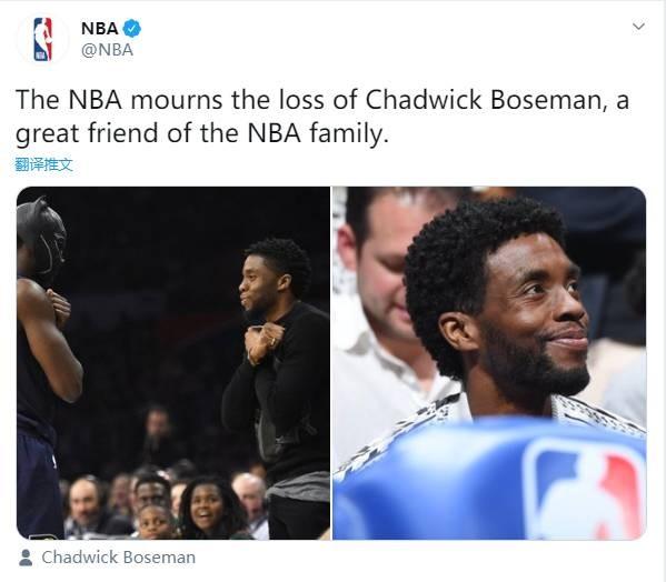 黑豹博斯曼去世,籃球圈悲傷:NBA大家庭失去了一個好朋友