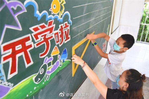 连云港市各中小学陆续开学进入新学期