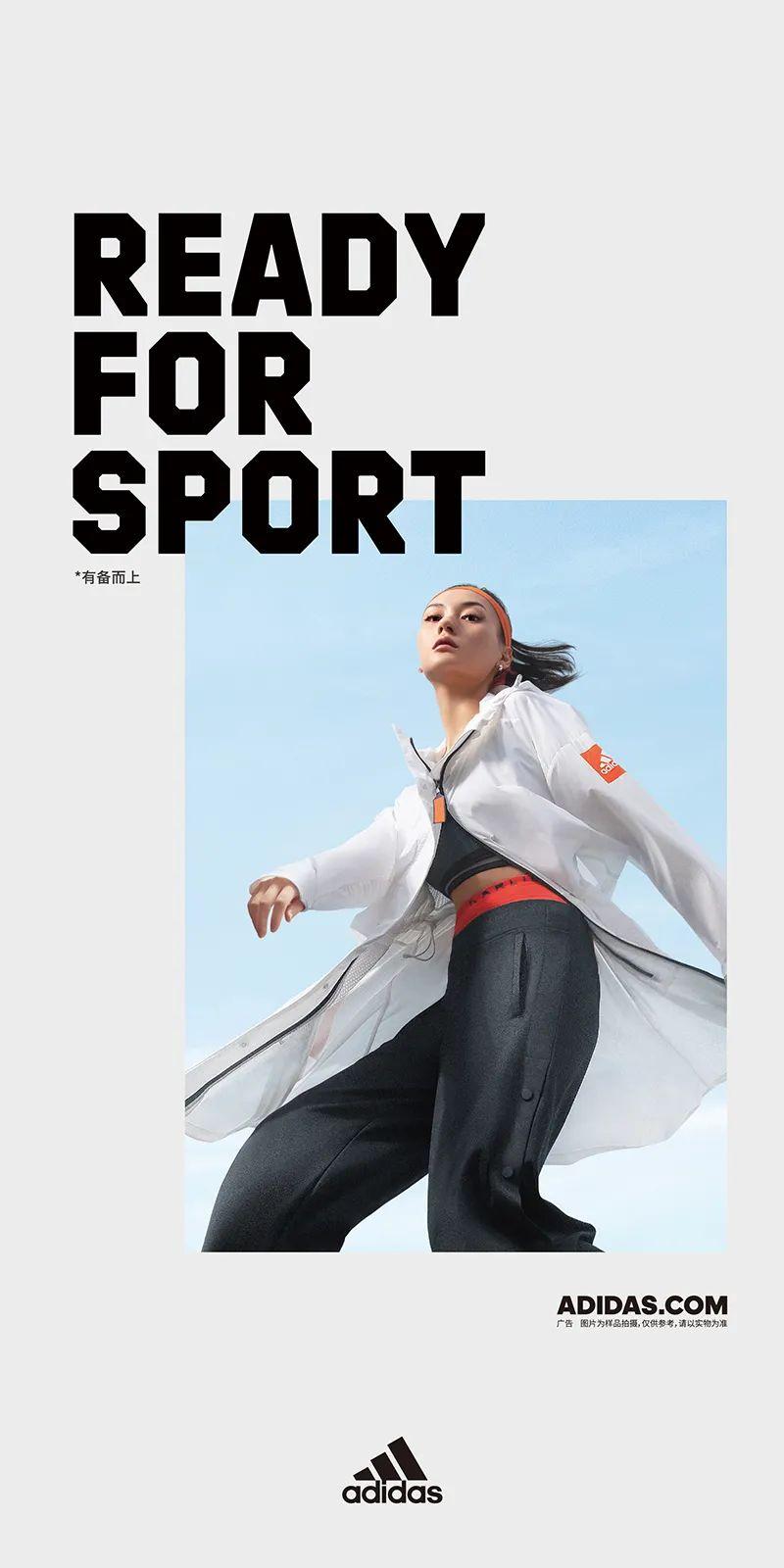 adidas 终于做出来了!想要穿的很懂潮流,它可是绕不开的选择